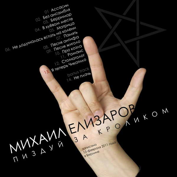 http://store.shanson-plus.ru/index.php/s/IBYhEebUPvj8AKc/download