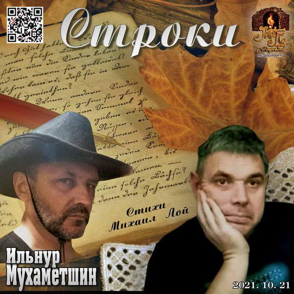 http://store.shanson-plus.ru/index.php/s/IdxU7qfydo4uLua/download