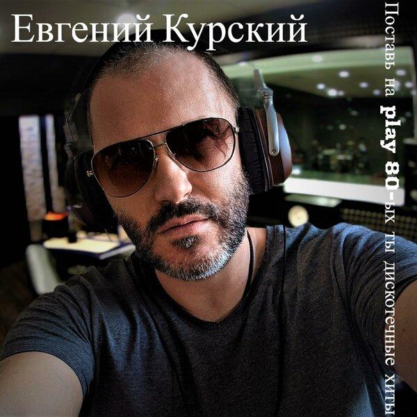 http://store.shanson-plus.ru/index.php/s/IvEqqlx4v3sc7cj/download