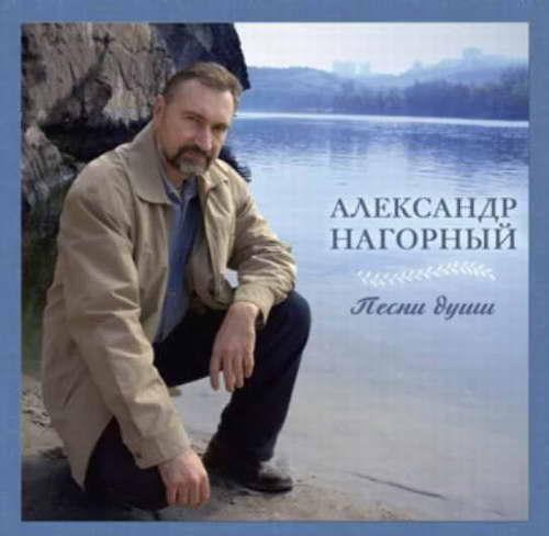 http://store.shanson-plus.ru/index.php/s/J5C69xSkaLfGpfh/download
