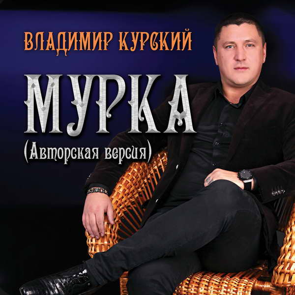 http://store.shanson-plus.ru/index.php/s/JGUGxykyJHFzLrJ/download
