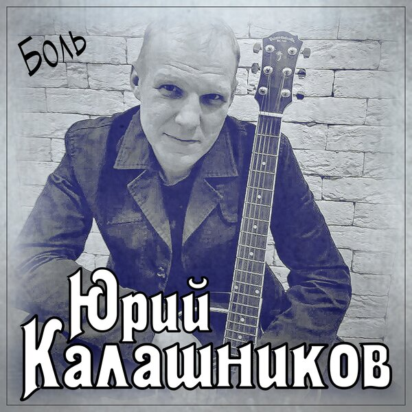 http://store.shanson-plus.ru/index.php/s/JnjjRPR1wiKhVzG/download