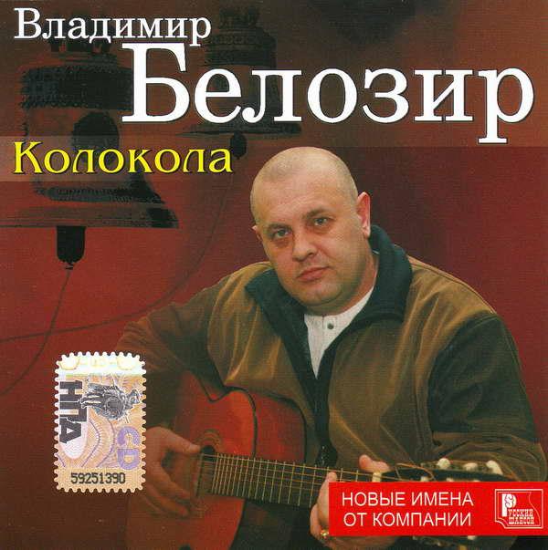 http://store.shanson-plus.ru/index.php/s/KLkf1FJweZJLLcl/download