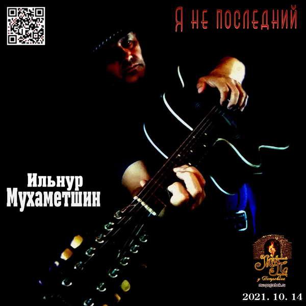 http://store.shanson-plus.ru/index.php/s/KN6LNG2Uma4dvhK/download
