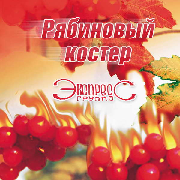 http://store.shanson-plus.ru/index.php/s/KOjWAiCPX3Ws4BI/download