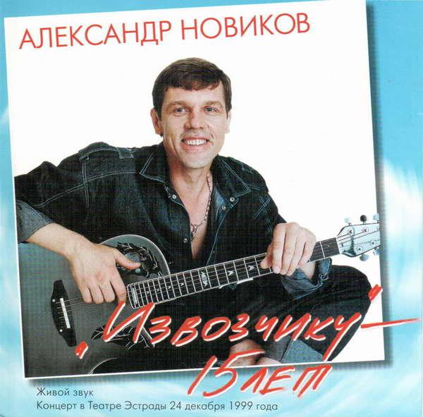 http://store.shanson-plus.ru/index.php/s/KbTFLEDfAs3ELa1/download