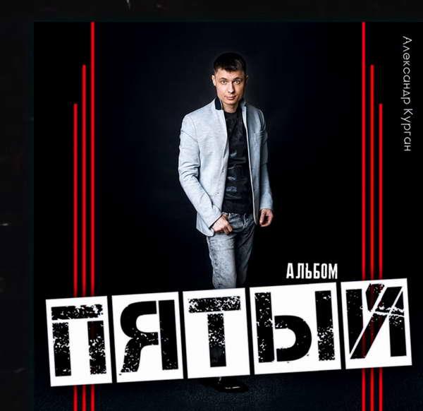 http://store.shanson-plus.ru/index.php/s/KedzGFG8sX5fBtR/download