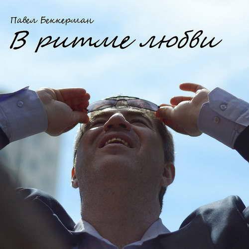 http://store.shanson-plus.ru/index.php/s/KmDUDbDABTcm1uZ/download