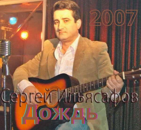 http://store.shanson-plus.ru/index.php/s/KtOrLJu6UiutNOY/download