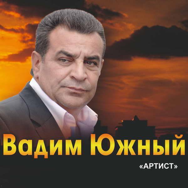 http://store.shanson-plus.ru/index.php/s/LGAZjWafPJU2srk/download