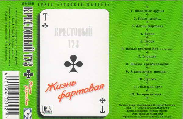 http://store.shanson-plus.ru/index.php/s/LYhYx05NrxKudwL/download