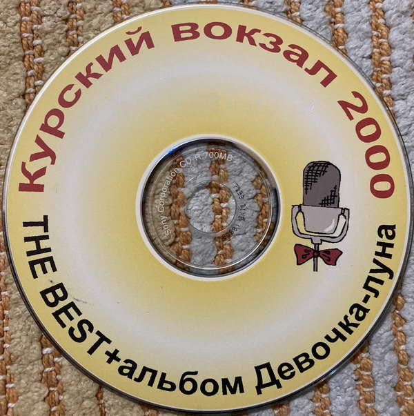 http://store.shanson-plus.ru/index.php/s/LhUGA5Zlje4KlY4/download