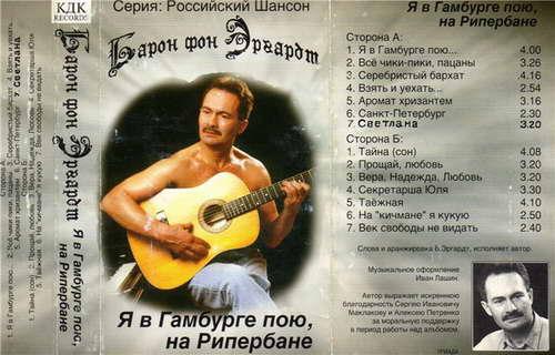 http://store.shanson-plus.ru/index.php/s/LqDsdUyK0LkK1oW/download