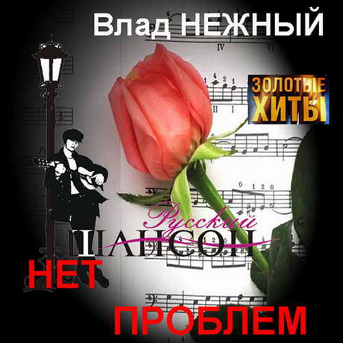 http://store.shanson-plus.ru/index.php/s/M4uRQQ0S7Fe5l0q/download
