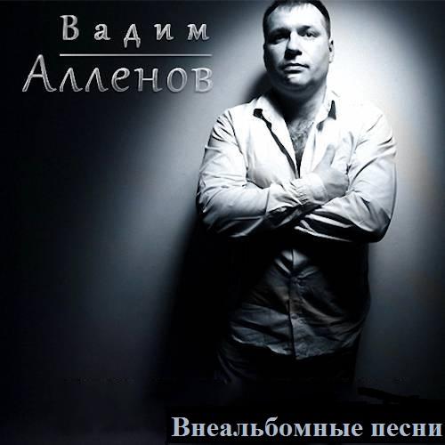 http://store.shanson-plus.ru/index.php/s/MDInigGp8YQf5iA/download