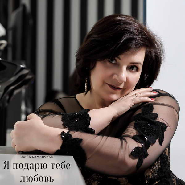 http://store.shanson-plus.ru/index.php/s/MWtYw6nGIt6vqil/download