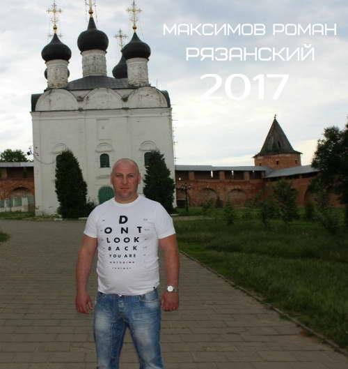 http://store.shanson-plus.ru/index.php/s/NRbmqjtJz7SfyIn/download