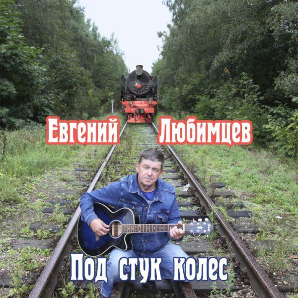 http://store.shanson-plus.ru/index.php/s/NRsEMNBlxw09x09/download