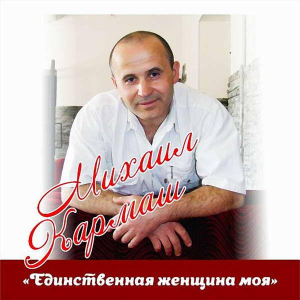 http://store.shanson-plus.ru/index.php/s/Ne1DDKho3kPcn9y/download