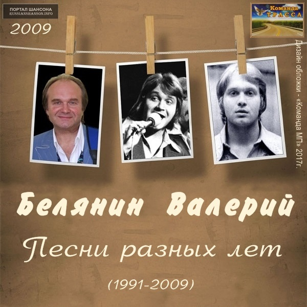 http://store.shanson-plus.ru/index.php/s/No25aJSZxgUm8br/download
