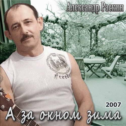 http://store.shanson-plus.ru/index.php/s/NvtZaYVS3meQUqz/download