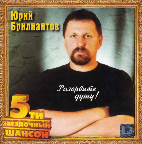 http://store.shanson-plus.ru/index.php/s/OrrR5JuYV73KkCL/download