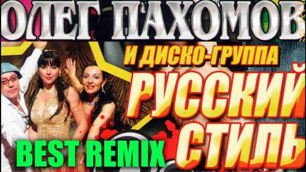 http://store.shanson-plus.ru/index.php/s/P1XTa4u0OtP4PWQ/download