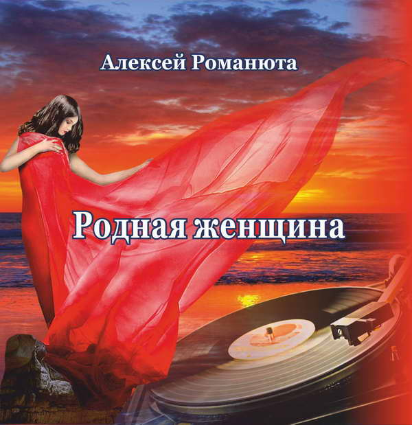 http://store.shanson-plus.ru/index.php/s/PADB5tG8gA9W494/download