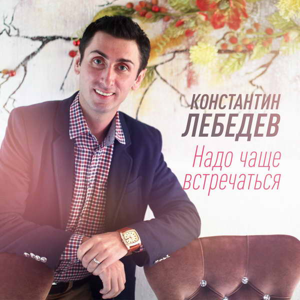 http://store.shanson-plus.ru/index.php/s/PEC1U5DOtge2i5j/download
