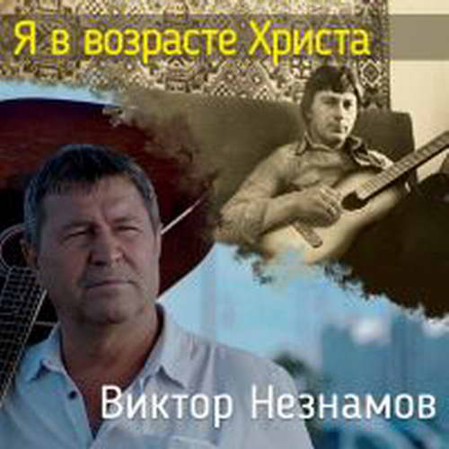 http://store.shanson-plus.ru/index.php/s/PfIjTuHfdqjc1zX/download