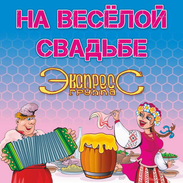 http://store.shanson-plus.ru/index.php/s/QcrtNHAdhYYlcOa/download