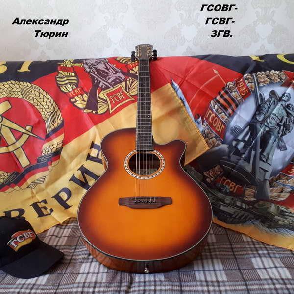 http://store.shanson-plus.ru/index.php/s/QgNqUyEAk7Keodf/download