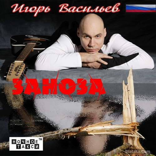 http://store.shanson-plus.ru/index.php/s/RADeaZEx6PEj0bu/download