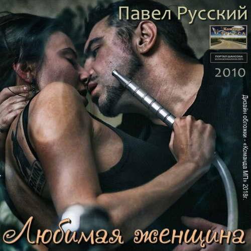 http://store.shanson-plus.ru/index.php/s/REdvT4xJltJ9p0E/download
