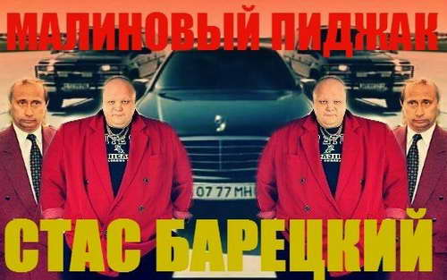 http://store.shanson-plus.ru/index.php/s/RZ0mXxr0KeTmqwc/download