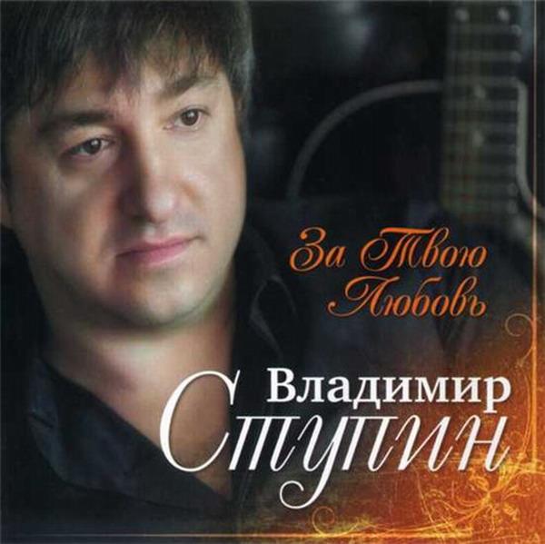 http://store.shanson-plus.ru/index.php/s/RciIRmzkbdrQNMW/download