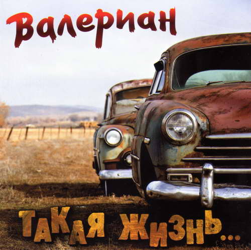 http://store.shanson-plus.ru/index.php/s/T8FaMqDMiMyA02r/download