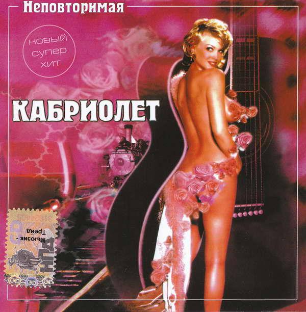 http://store.shanson-plus.ru/index.php/s/TELxIRCm9gm5178/download