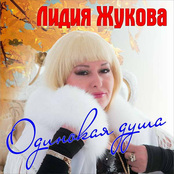 http://store.shanson-plus.ru/index.php/s/TZVqexWCkbJEi5M/download