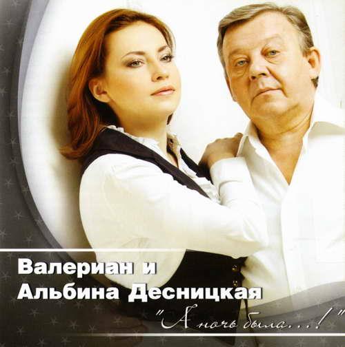 http://store.shanson-plus.ru/index.php/s/Tb0UgFNoEhWxlBP/download