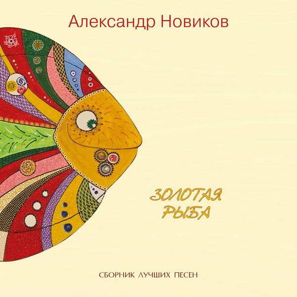 http://store.shanson-plus.ru/index.php/s/Teg5T7RUUdJ65hA/download