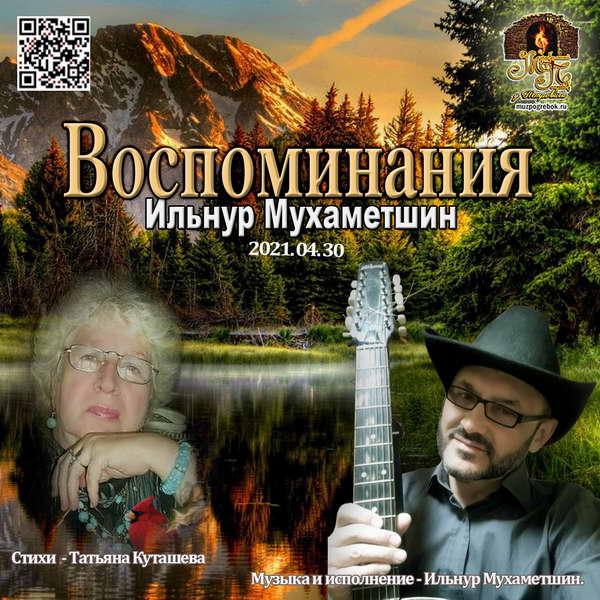 http://store.shanson-plus.ru/index.php/s/U0JBCBLnYSSjAje/download