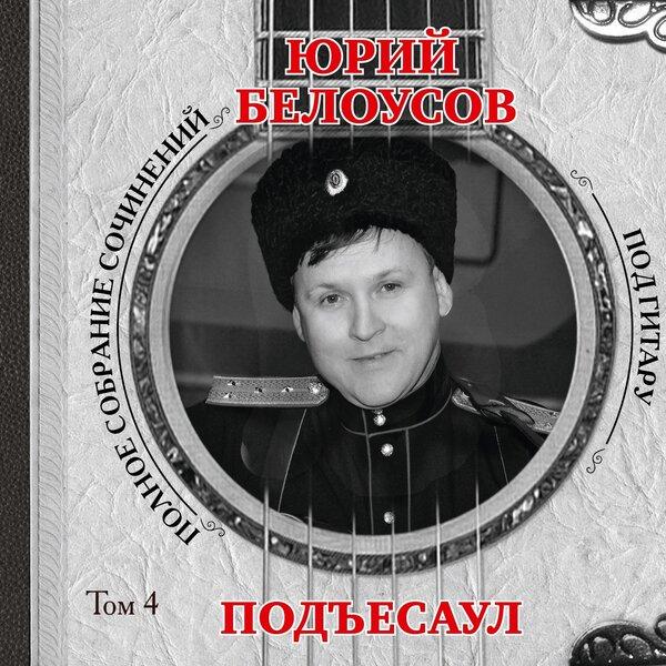 http://store.shanson-plus.ru/index.php/s/UFiw9VlItTgqpuG/download