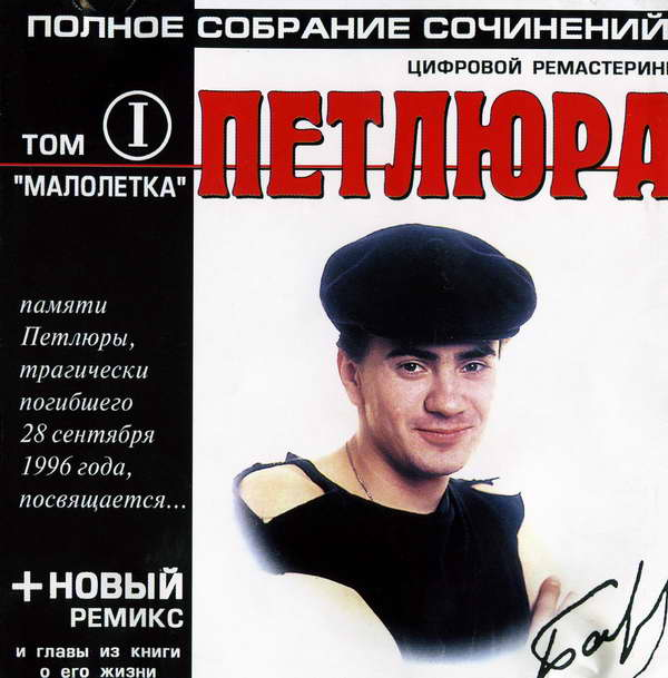 http://store.shanson-plus.ru/index.php/s/UHkUqTOGKWJ9Ost/download
