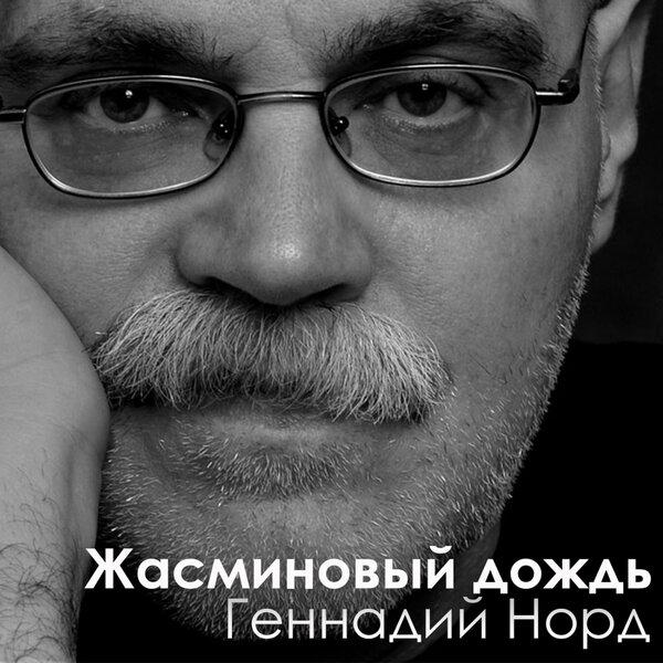 http://store.shanson-plus.ru/index.php/s/UM4SXQ7CCZ4SDvz/download