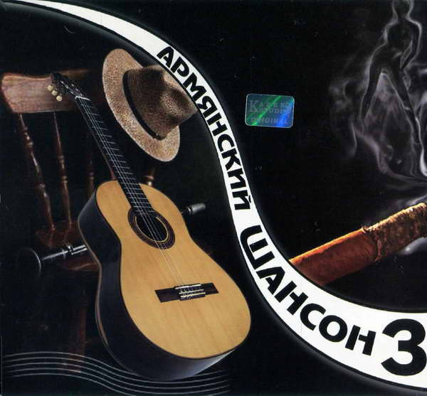 http://store.shanson-plus.ru/index.php/s/UYtFTzK5RVZIa0A/download