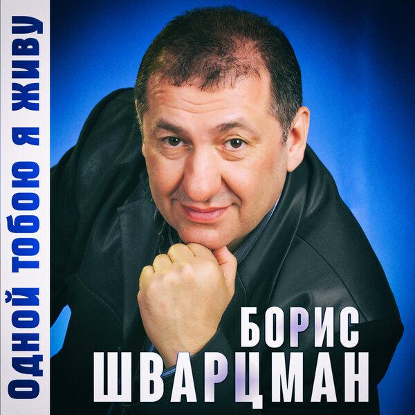 http://store.shanson-plus.ru/index.php/s/UgbJ0jngASgUJeg/download