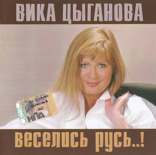 http://store.shanson-plus.ru/index.php/s/VFAnU0PIYoQWf3C/download