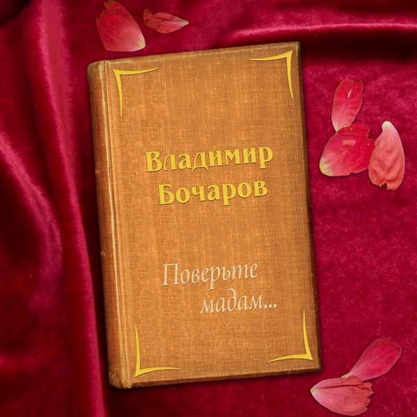 http://store.shanson-plus.ru/index.php/s/WRzZUznhGu5z6G5/download
