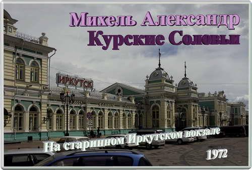 http://store.shanson-plus.ru/index.php/s/Wo4ShdLrfgUMyPs/download